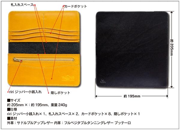 革蛸謹製 TAKOロングウォレット BLACK/YELLOW